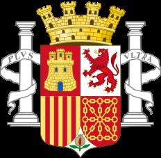Герб Второй Испанской Республики